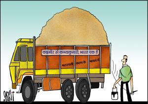 जग बीती: कश्मीर से कन्याकुमारी तक मरुस्थल!