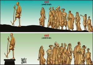 जग बीती: गांधी के साथ, आजादी से पहले और आजादी के बाद