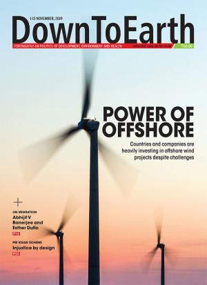 POWER OF OFFSHORE