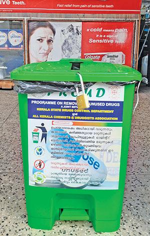 Kerala has initiated pilot programme PROUD for safe disposal of unused drugs