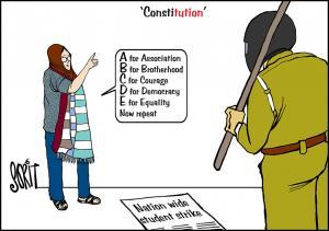 Simply Put: Constitution of India