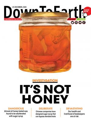 IT'S NOT HONEY