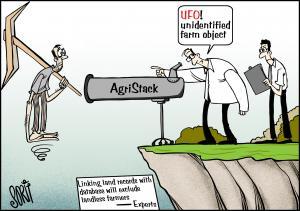 UFO cartoon: Sorit Gupto