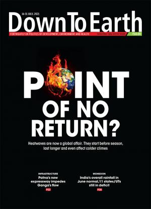 POINT OF NO RETURN?