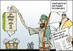 जग बीती: ओडिशा सरकार ने वनवासियों के 10 हजार दावे खारिज किए