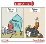 Simply put: Pathalgadi & Media