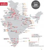 नक्शे में जानें, आपके शहर में कितना है औद्योगिक प्रदूषण