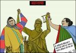 जग बीती: आदिवासी महिलाओं ने मांगा समान अधिकार