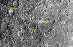 जानें, क्या है चंद्रयान 2 की तस्वीरों में दिख रहे मित्रा क्रेटर की हकीकत?