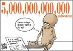 जग बीती: कुपोषण बनाम अर्थव्यवस्था