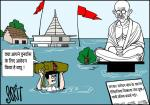 जग बीती : स्थिति बड़ी दुखदायक है बापू