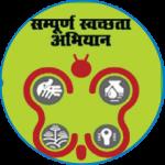 सम्पूर्ण स्वच्छता अभियान (टीएससी)