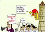 जग बीती: जलवायु के लिए स्कूल की हड़ताल!