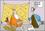जग बीती: चमत्कार के भरोसे विज्ञान!