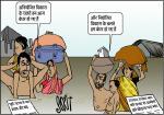 जग बीती: नियोजित बनाम अनियोजित विकास