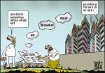 जग बीती : पराली की धुंध में अटकी किसानों की गुहार