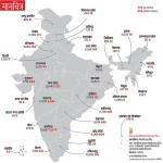 नक्शे से जानिए आपके राज्य में कितने किसानों ने की आत्महत्या