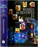 क्या इन भारतीय महिला वैज्ञानिकों के बारे में जानते हैं आप?