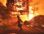 अग्नि युग में प्रवेश कर रही है पृथ्वी, इन वजहों से बढ़ा खतरा