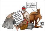 जग बीती: 10 हजार ऊंटों की हत्या के मायने!