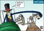 जग बीती: गरीब की उदारता