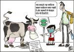 जग बीती : गाय से मोबाइल फोन भी मिलता है