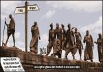 जग बीती: गांव की ओर