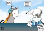 जग बीती: जीडीपी की गिरावट के लिए कौन जिम्मेवार