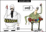 जग बीती: आत्मघाती हमला