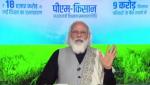 पीएम किसान सम्मान: यूपी, एमपी, छत्तीसगढ़, हरियाणा के इन किसानों को क्यों नहीं मिले 2,000 रुपए
