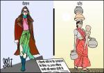 जग बीती: फैशन परेड