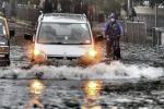 जलवायु परिवर्तन के चलते दक्षिण भारत में होगी भारी बारिश