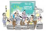 एक व्यक्ति की मृत्यु के लिए जिम्मेवार है 35 भारतीयों द्वारा किया जा रहा उत्सर्जन