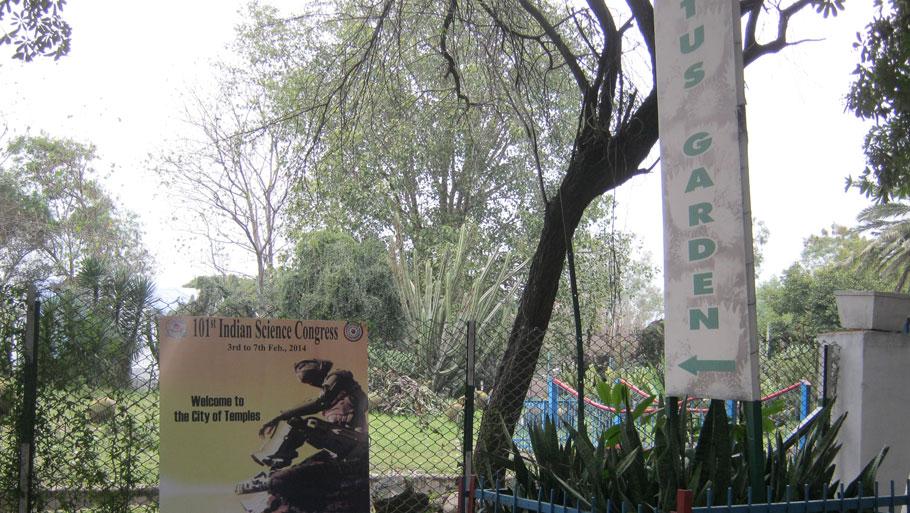 Science jamboree at Jammu