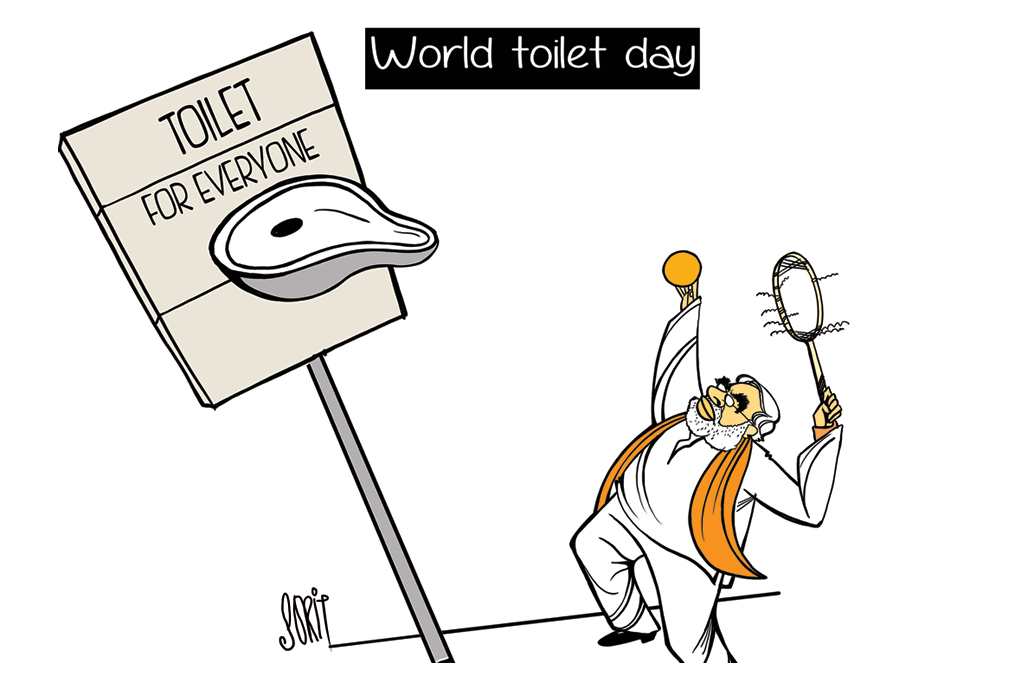 World Toilet Day: India's dismal score