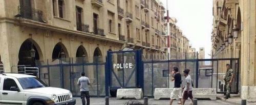 Trash crisis in Lebanon, protests turn violent