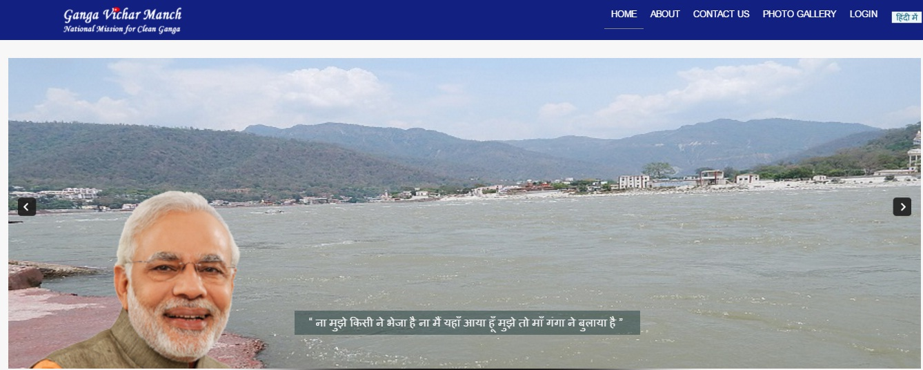 The website intends to start a national dialogue on strategies required for restoring the Ganga