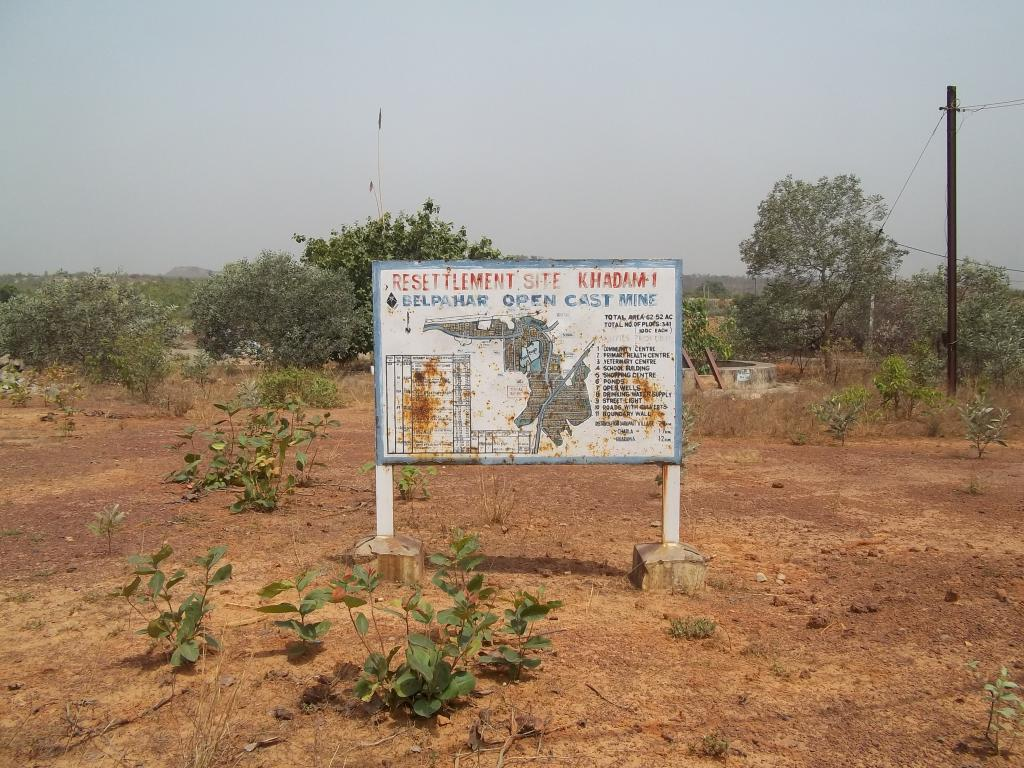 Map of the Khadam-1 resettlement site in Odisha