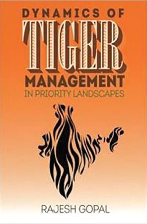 Tiger pathways