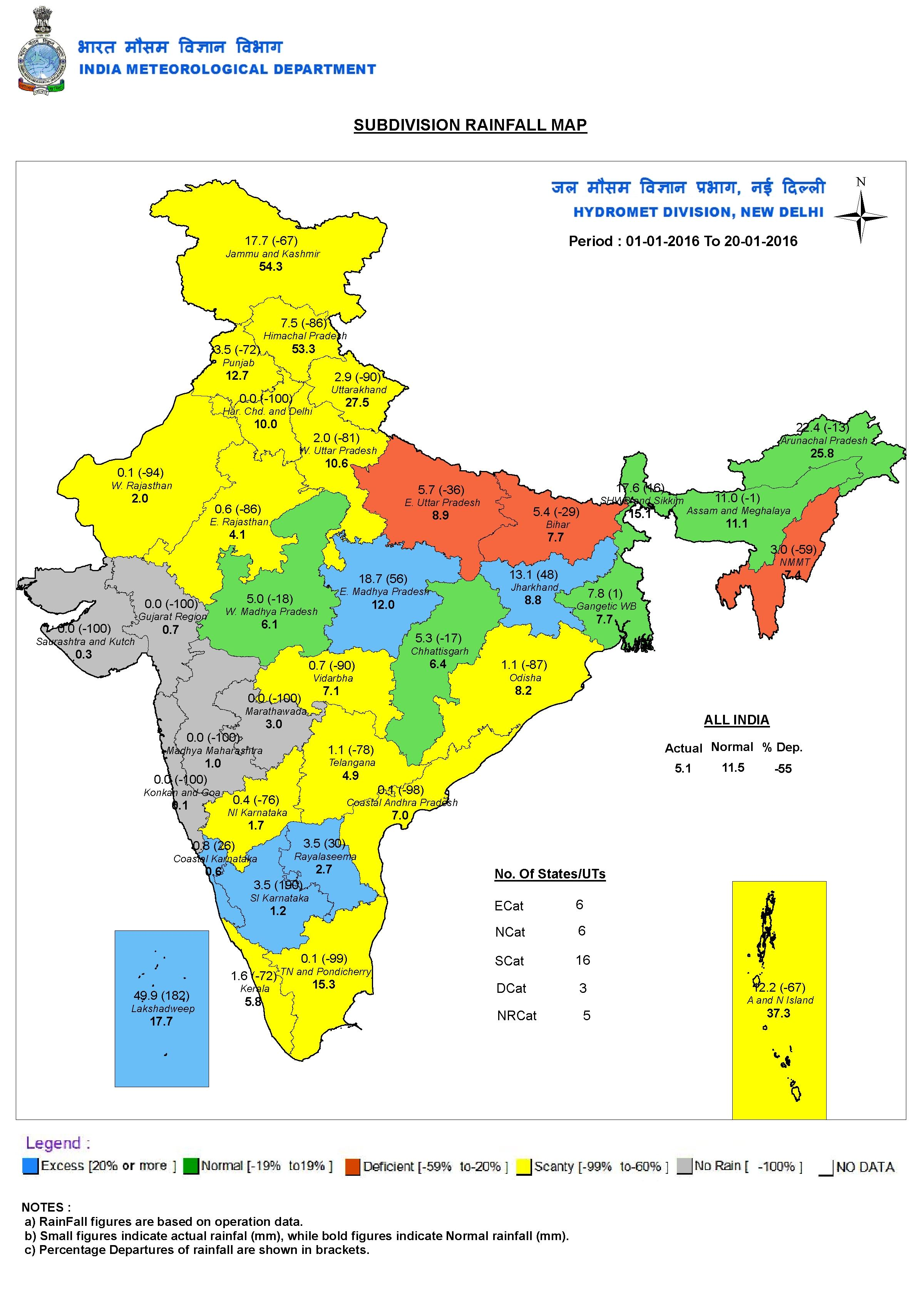 The map shows scanty rainfall in areas (marked in yellow ) in north India between January 1 and January 20, 2016 