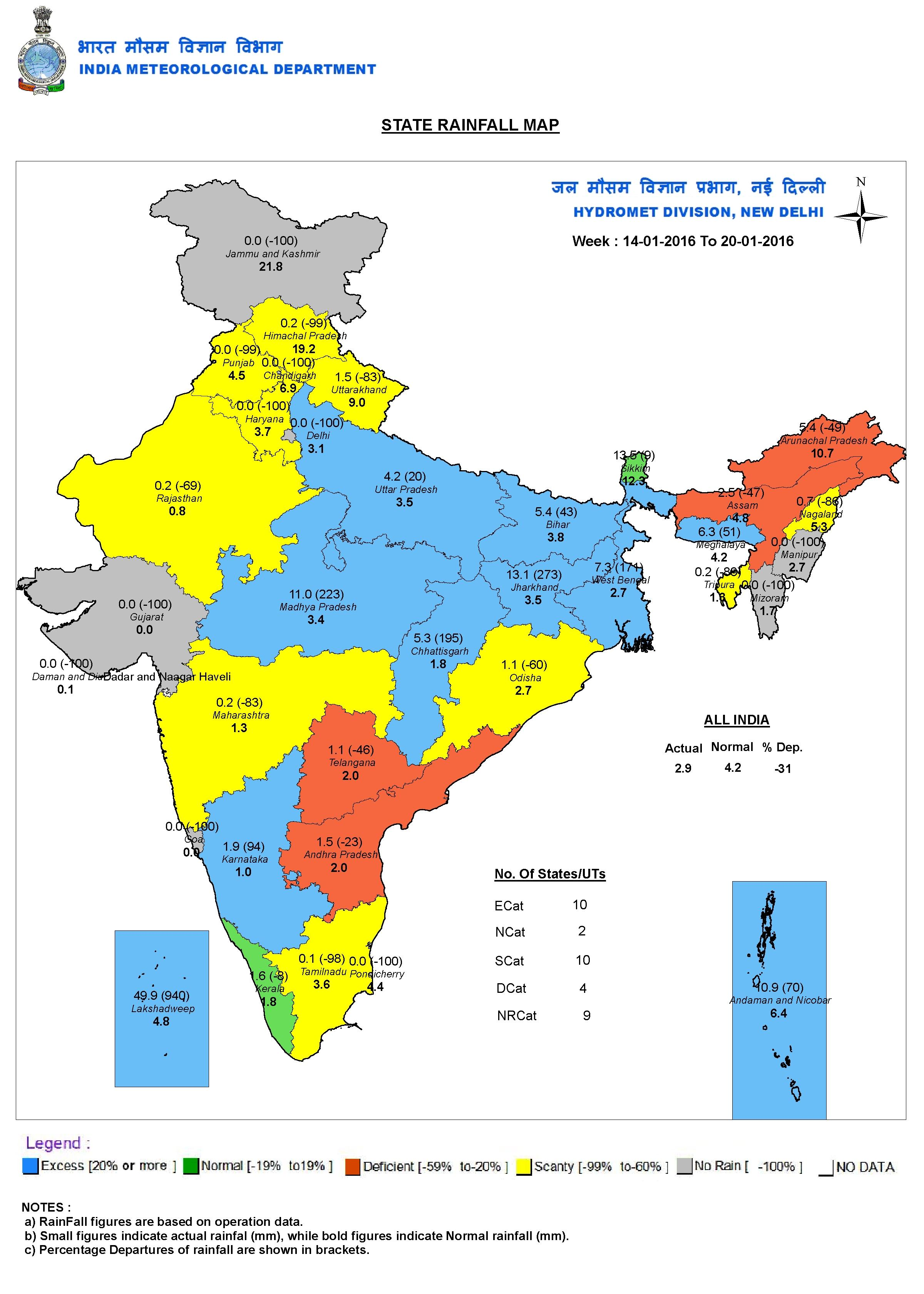 The map shows excess rainfall in central and eastern India between January 14 and 20 January, 2016 